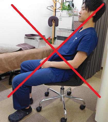 ヘルニア 座り 方 腰椎椎間板ヘルニア、坐骨神経痛の人の楽な椅子の座り方